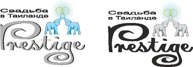 Логотип для свадебного агентства Prestige - дизайнер Restavr