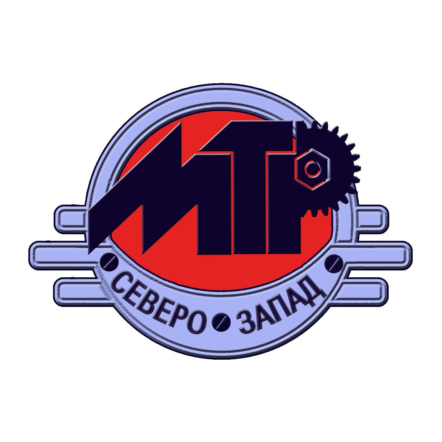 Редизайн лого (производство и продажа мототехники) - дизайнер omega7779