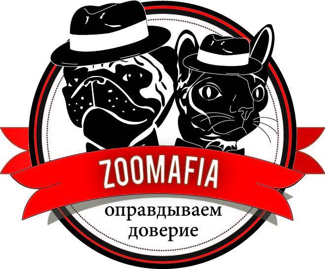 Логотип для интернет магазина зоотоваров - дизайнер monmisheri