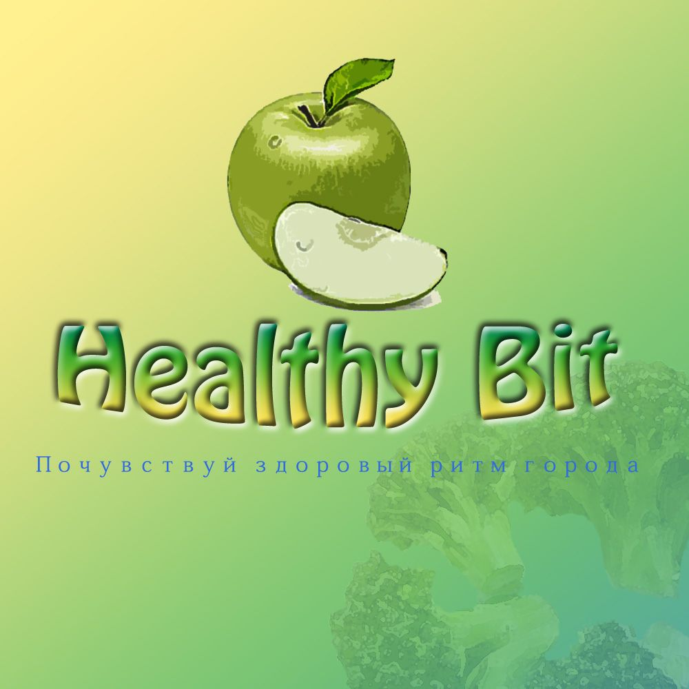 Healthy Bit или Healthy Beet - дизайнер y-petrova