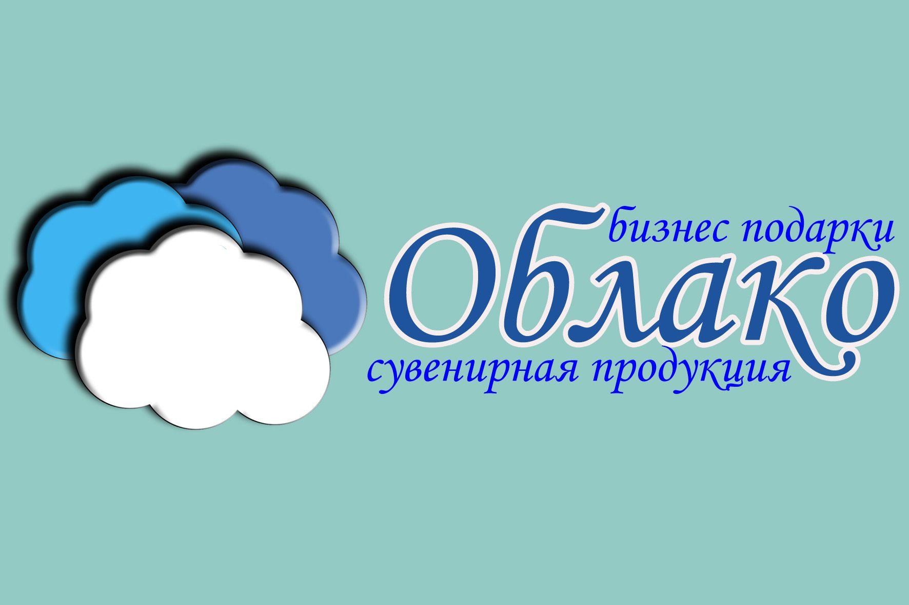 Облако Групп - дизайнер ForceFox