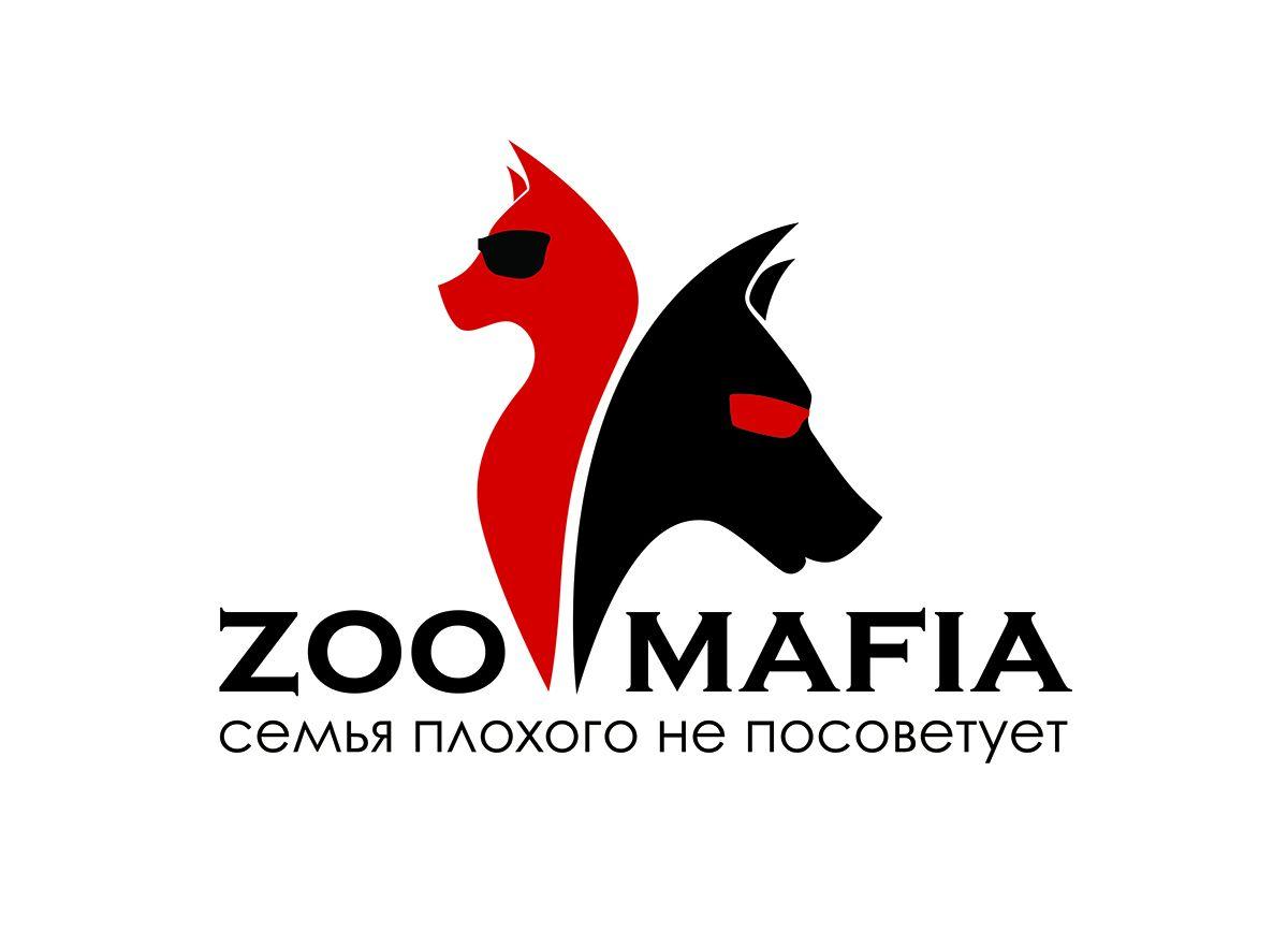 Логотип для интернет магазина зоотоваров - дизайнер valeriana_88