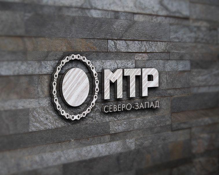 Редизайн лого (производство и продажа мототехники) - дизайнер GreenRed