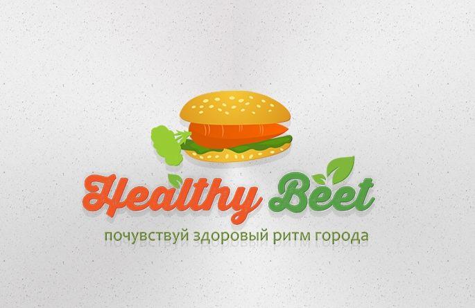 Healthy Bit или Healthy Beet - дизайнер Elena1412