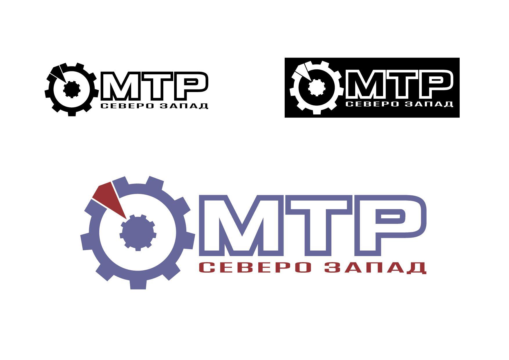 Редизайн лого (производство и продажа мототехники) - дизайнер demian754