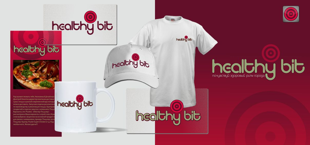 Healthy Bit или Healthy Beet - дизайнер vchernets