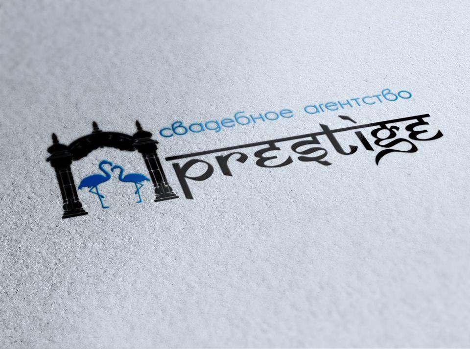 Логотип для свадебного агентства Prestige - дизайнер Advokat72