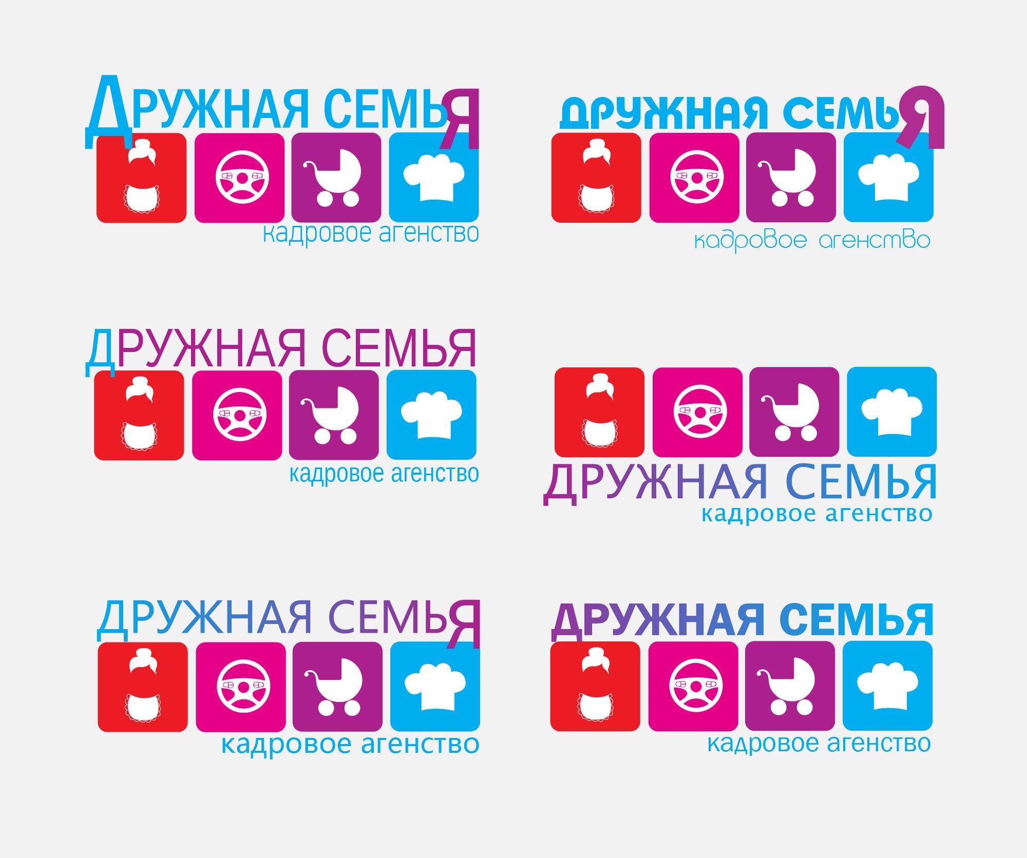 Логотип агентства домашнего персонала - дизайнер Vladlena_A