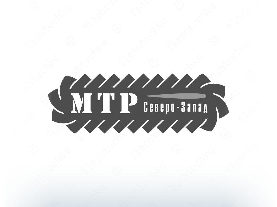 Редизайн лого (производство и продажа мототехники) - дизайнер flashtuchka
