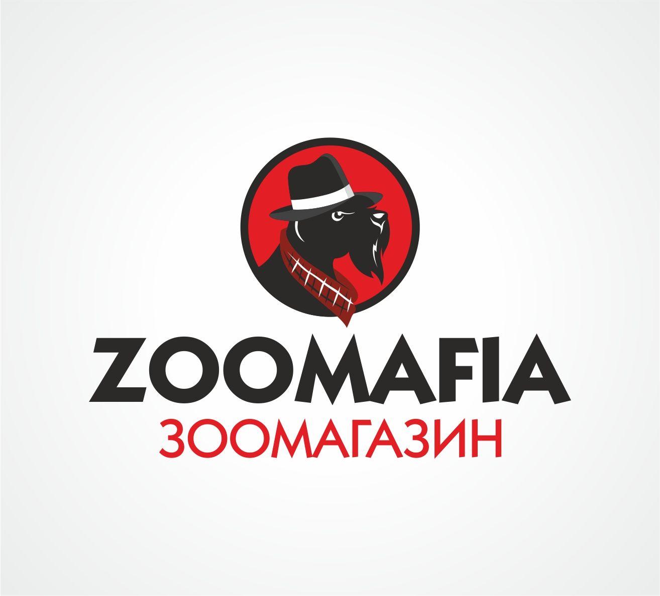 Логотип для интернет магазина зоотоваров - дизайнер Anton_Shohin