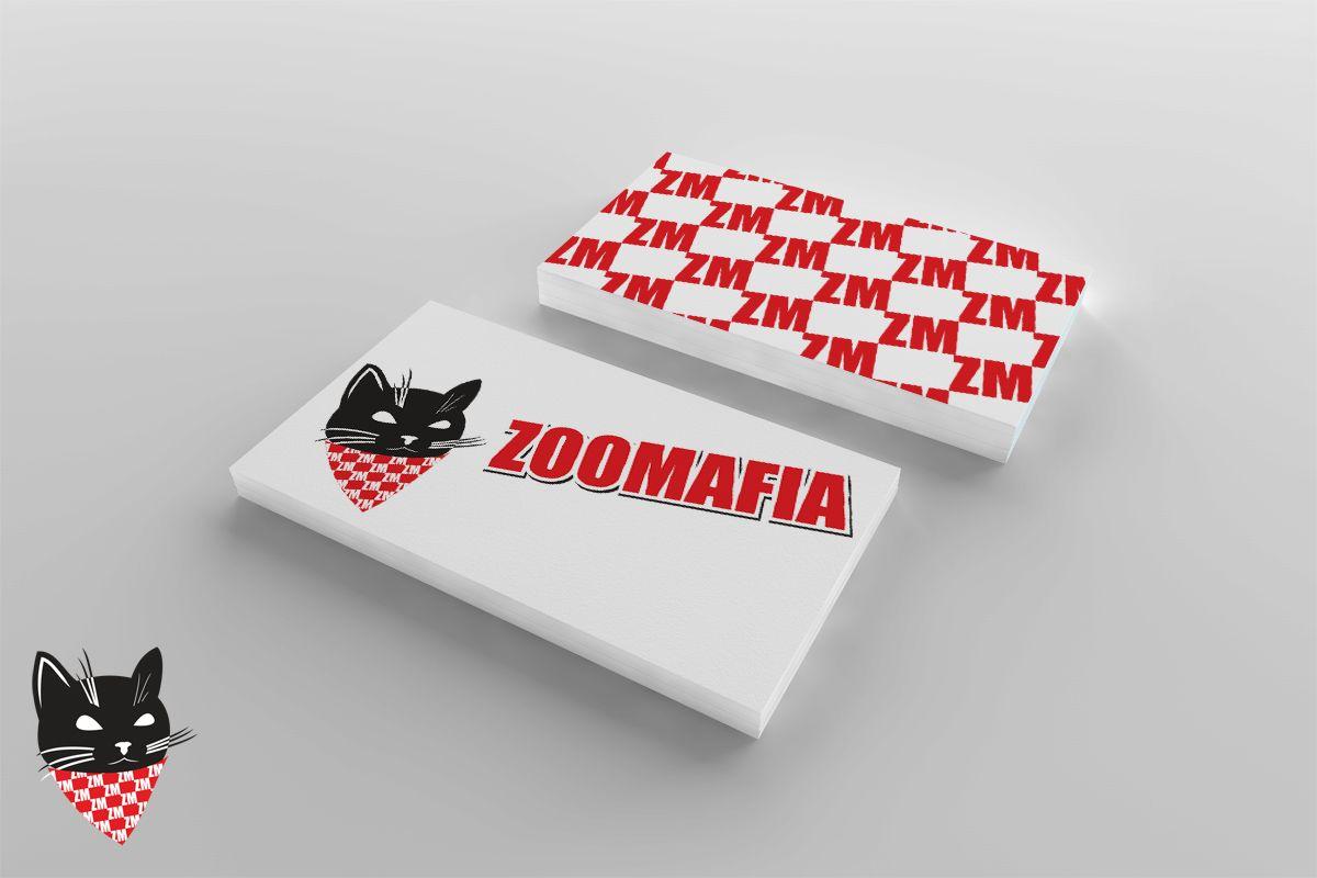 Логотип для интернет магазина зоотоваров - дизайнер vision