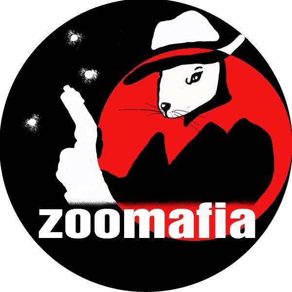 Логотип для интернет магазина зоотоваров - дизайнер AZIK_87