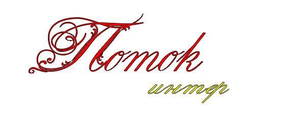Лого и фирм стиль для Бинго - дизайнер lp1311201