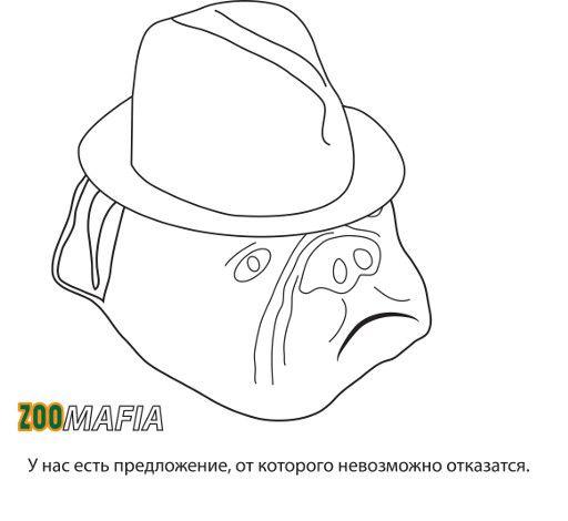 Логотип для интернет магазина зоотоваров - дизайнер DEAGLOS