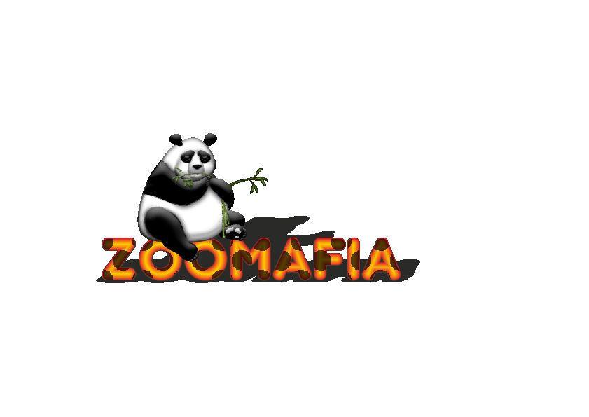 Логотип для интернет магазина зоотоваров - дизайнер bor23