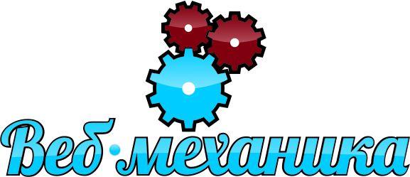 Логотип для студии - дизайнер DDesign2014