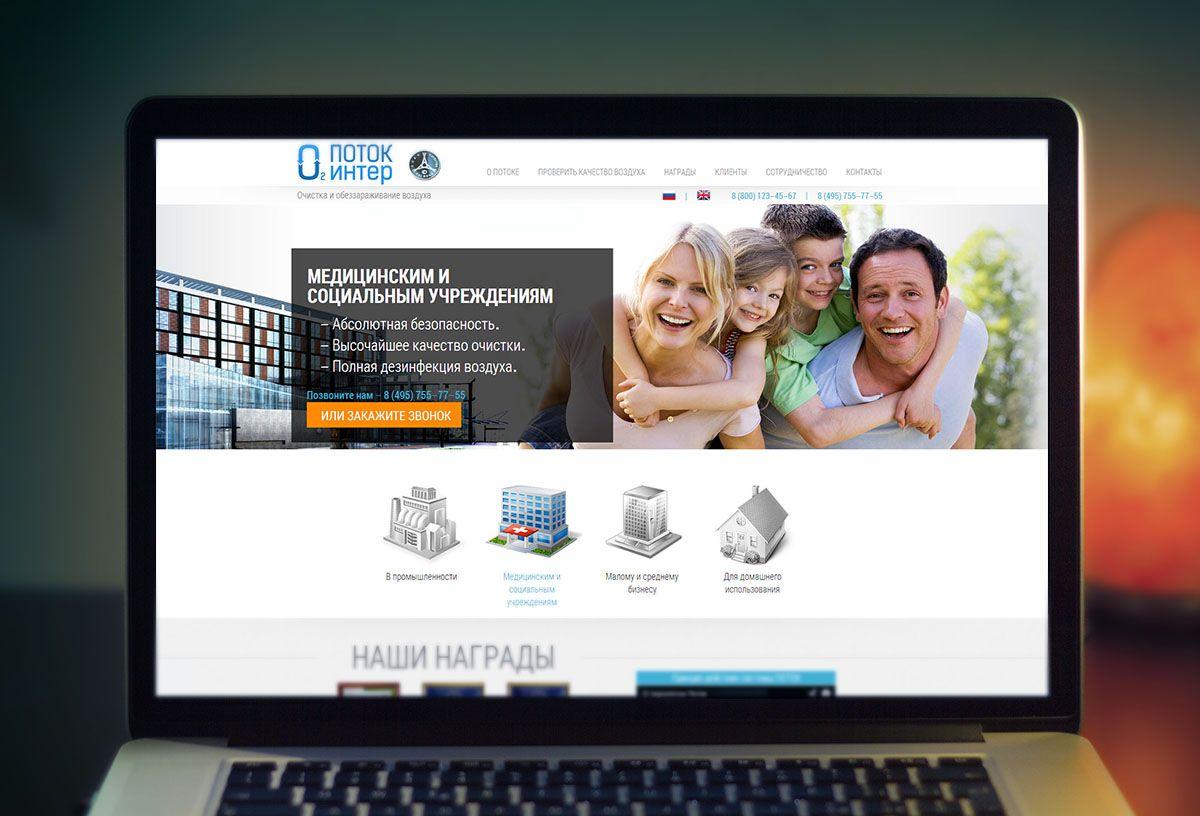 Лого и фирм стиль для Бинго - дизайнер TVdesign