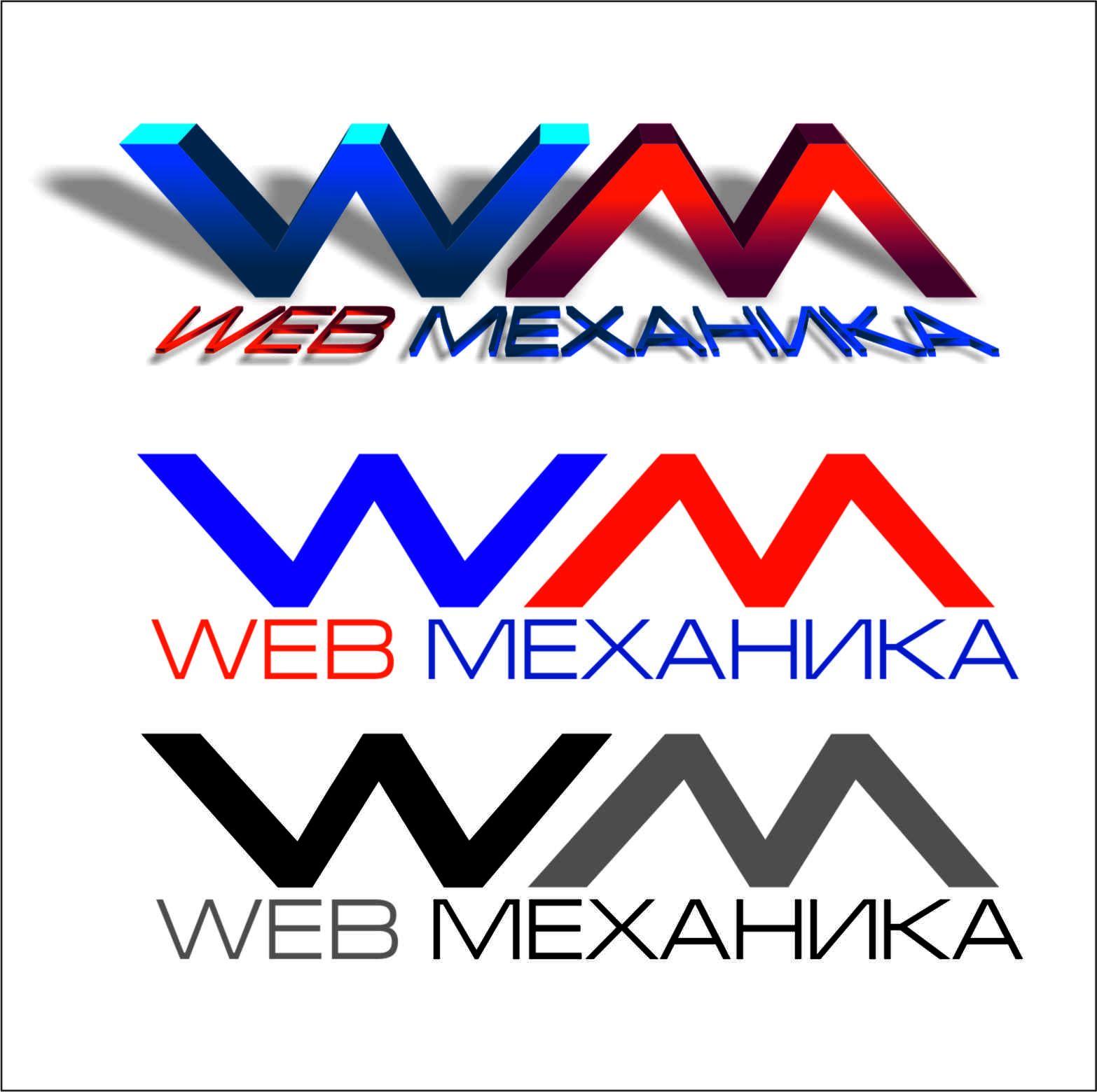 Логотип для студии - дизайнер khanman