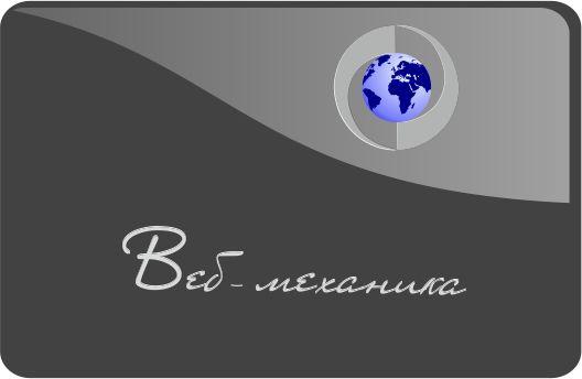Логотип для студии - дизайнер sv58