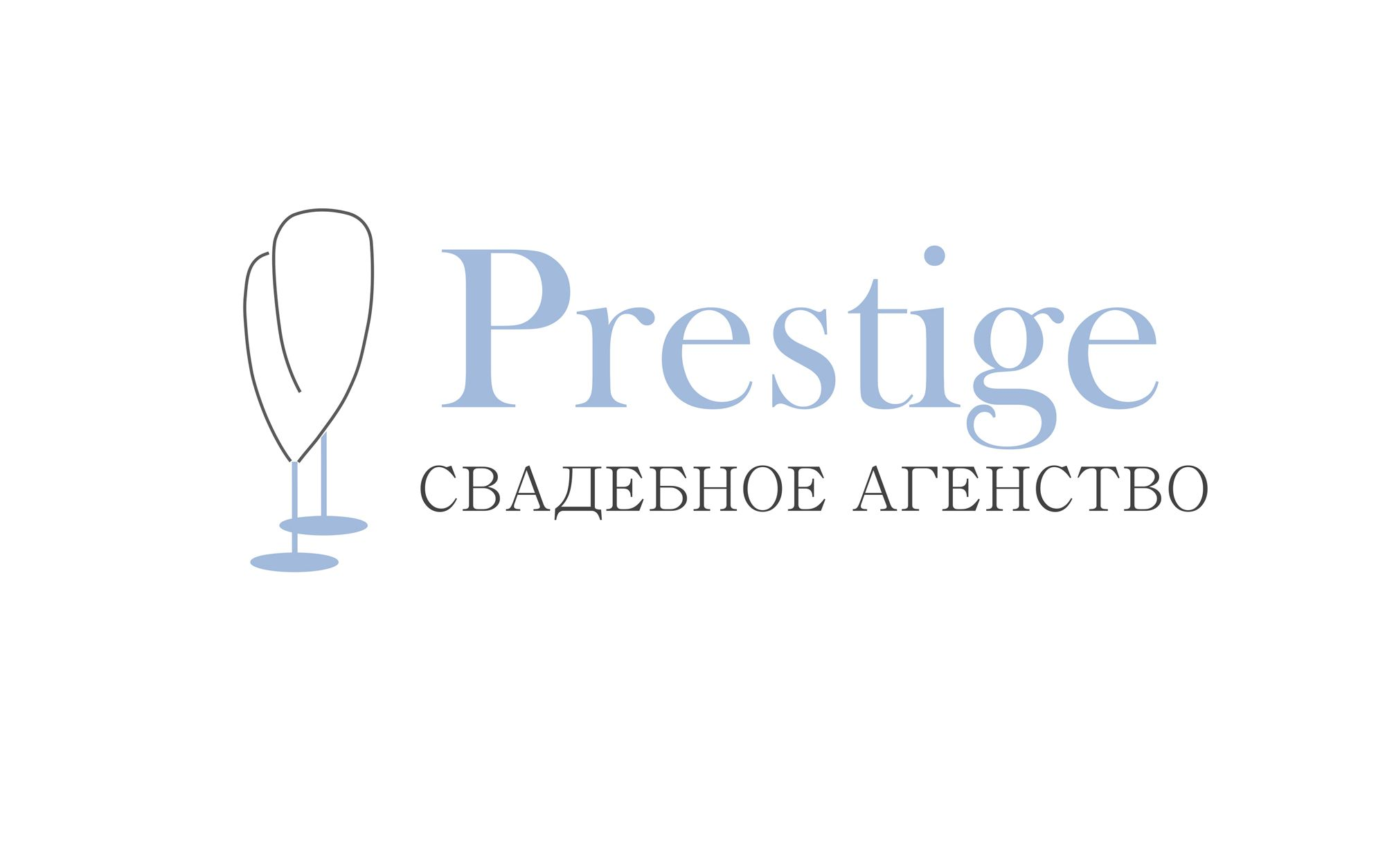 Логотип для свадебного агентства Prestige - дизайнер Zveole