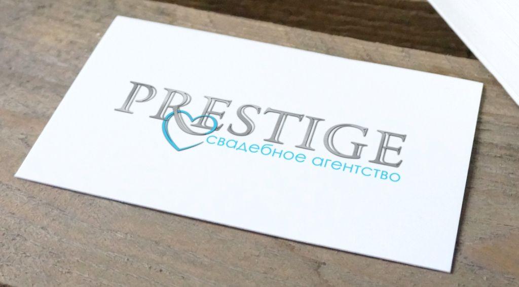 Логотип для свадебного агентства Prestige - дизайнер NadegdaIvakaeva