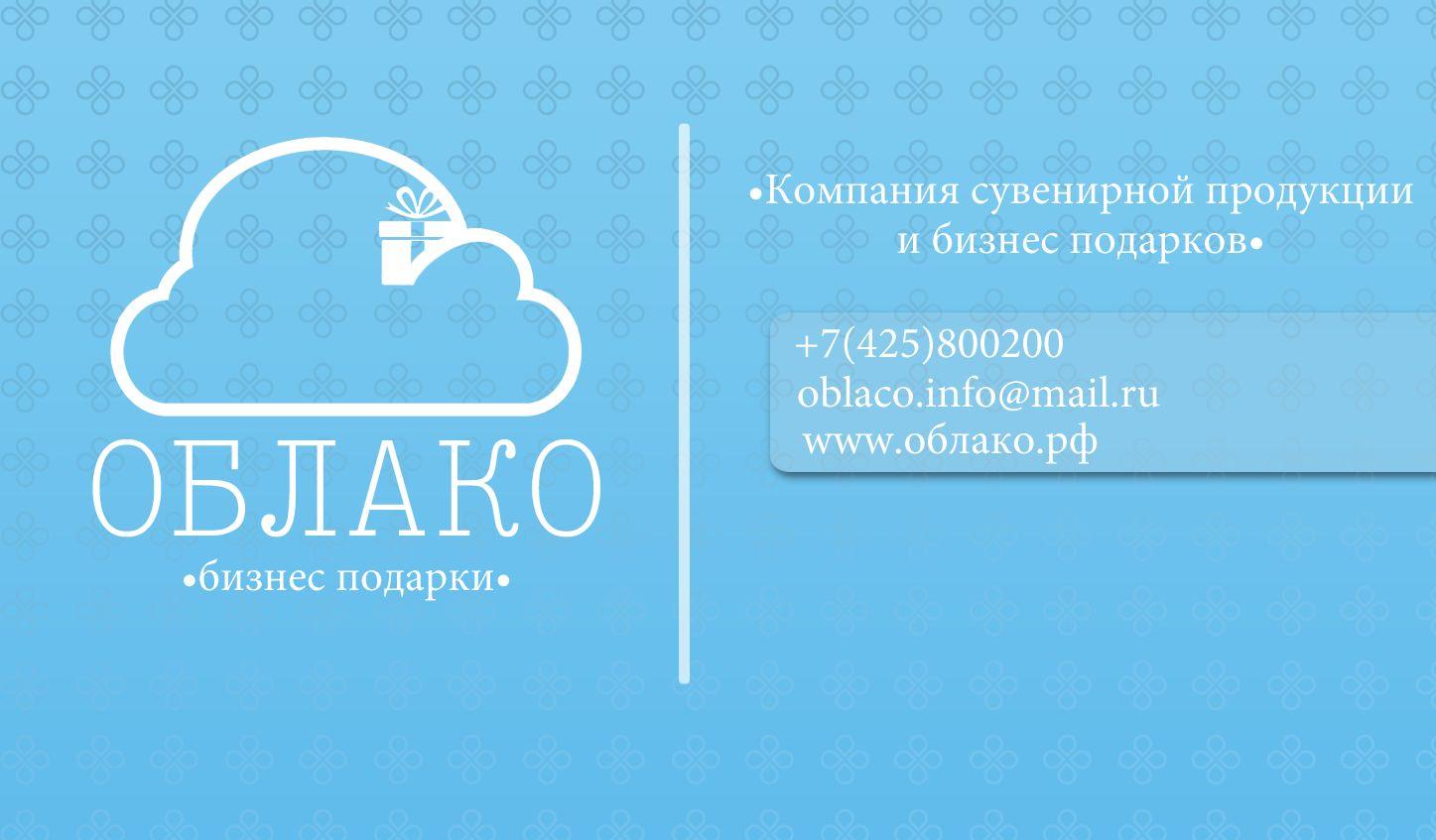Облако Групп - дизайнер Shanti_save