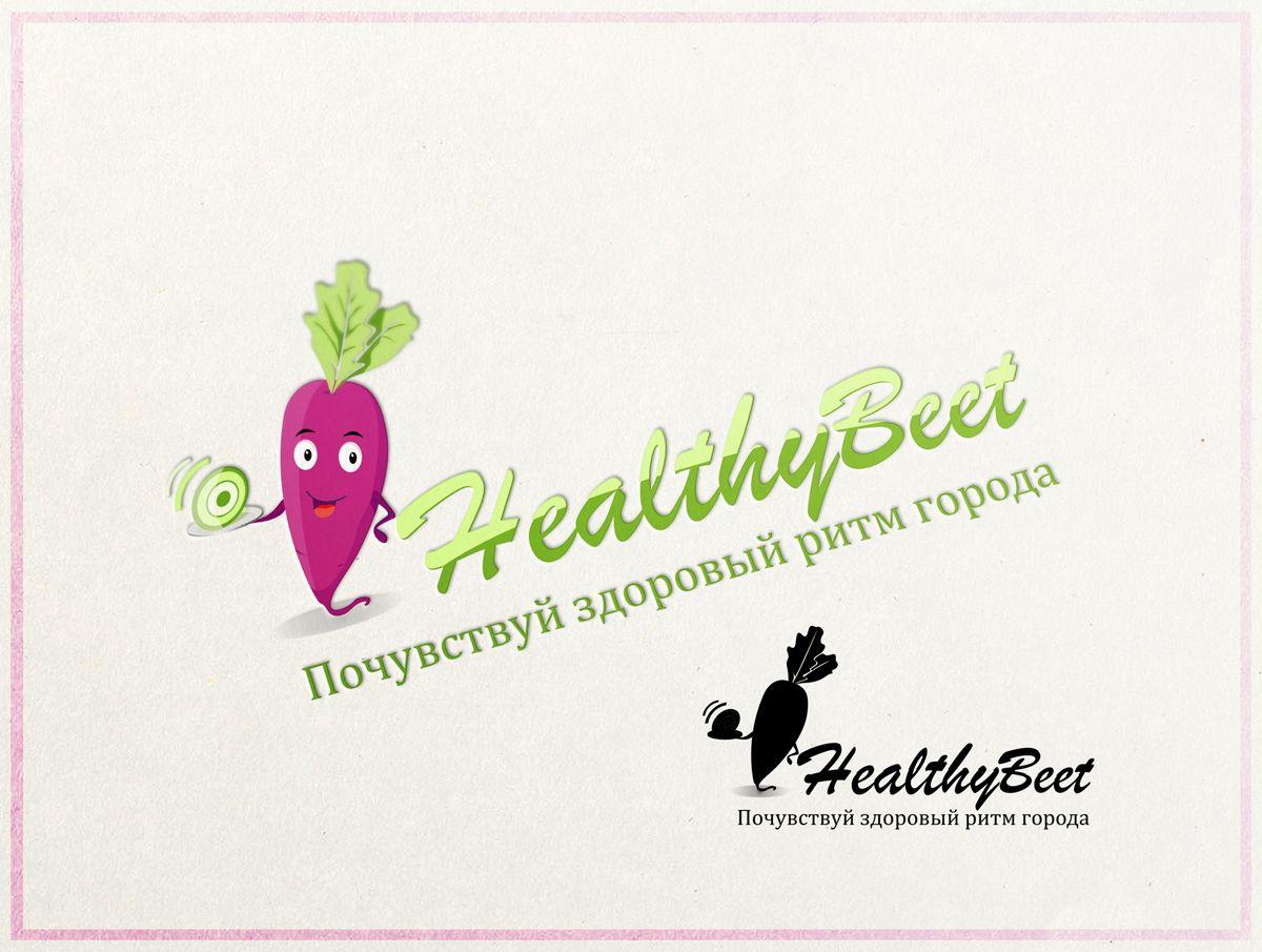 Healthy Bit или Healthy Beet - дизайнер LLight