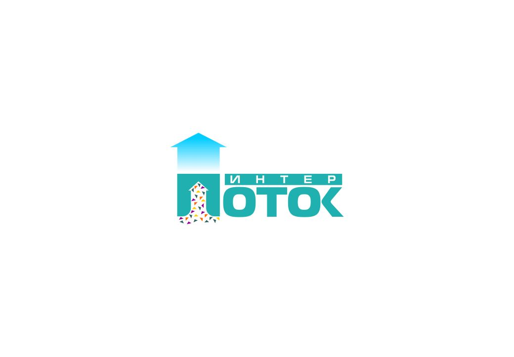 Лого и фирм стиль для Бинго - дизайнер robert3d