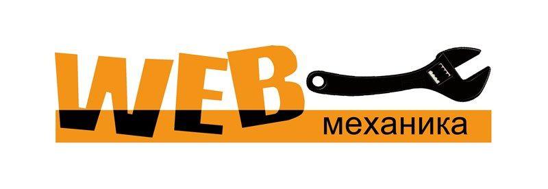 Логотип для студии - дизайнер Andreev_Andrei