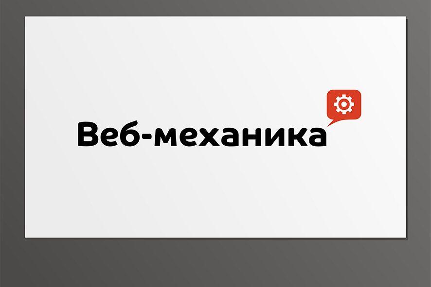 Логотип для студии - дизайнер Diz-fluor