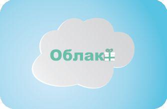 Облако Групп - дизайнер aix23