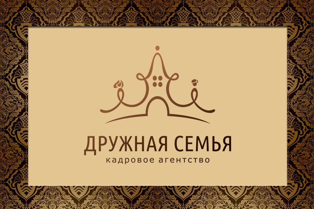 Логотип агентства домашнего персонала - дизайнер FONBRAND