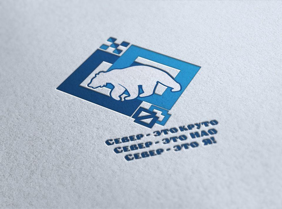 Логотип Моложедь Ненецкого автономного округа - дизайнер Advokat72