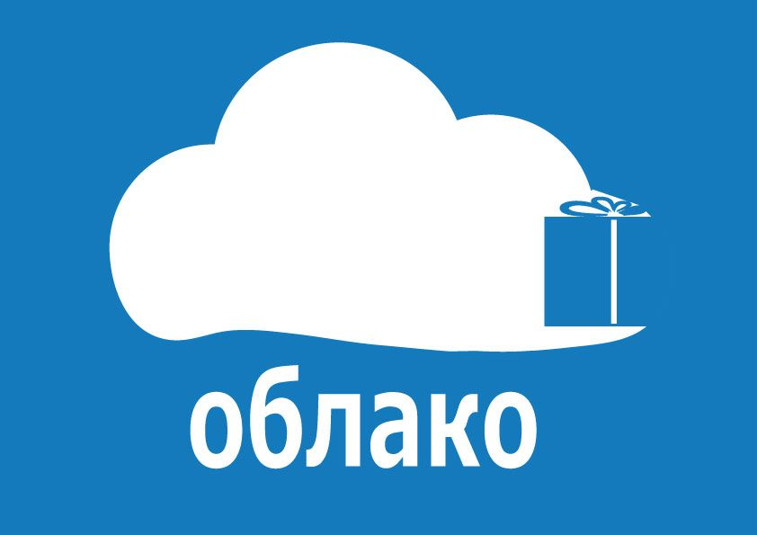Облако Групп - дизайнер pavalei