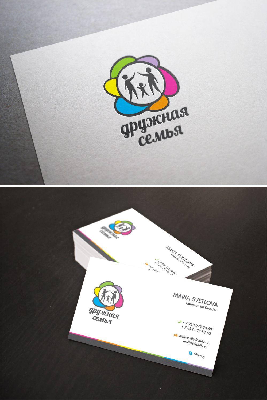 Логотип агентства домашнего персонала - дизайнер paletskaya