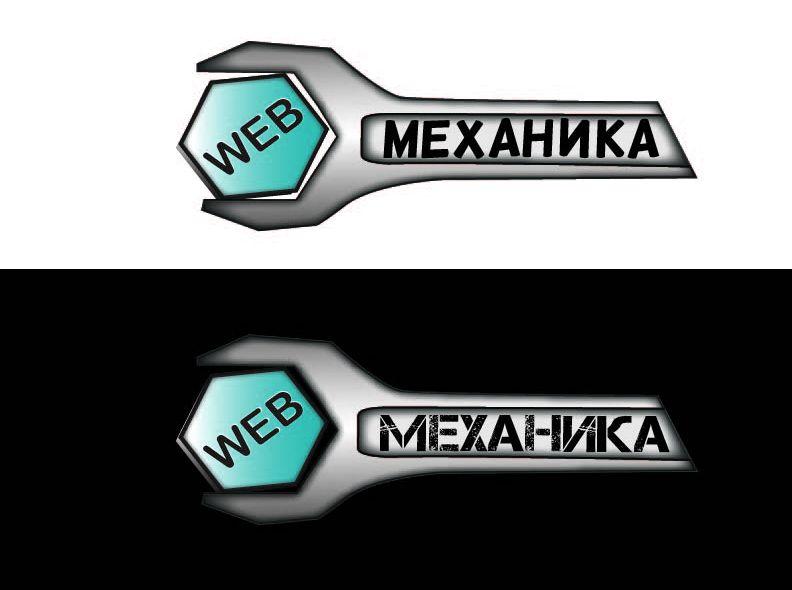 Логотип для студии - дизайнер Eyfeu