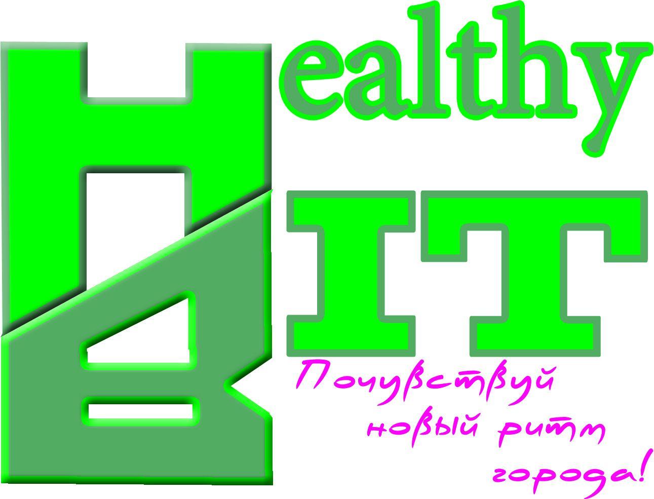 Healthy Bit или Healthy Beet - дизайнер ForceFox