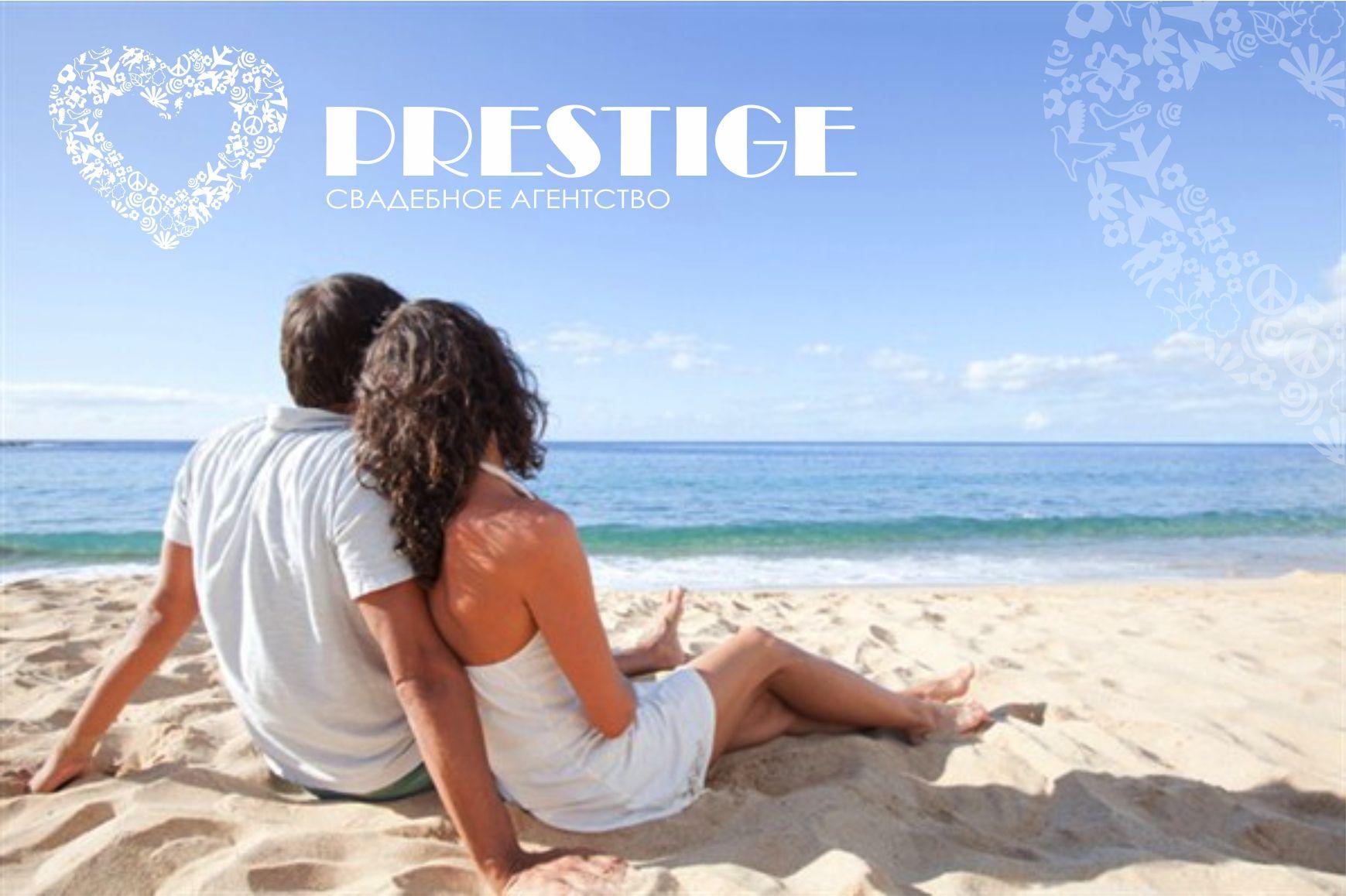 Логотип для свадебного агентства Prestige - дизайнер KylTas