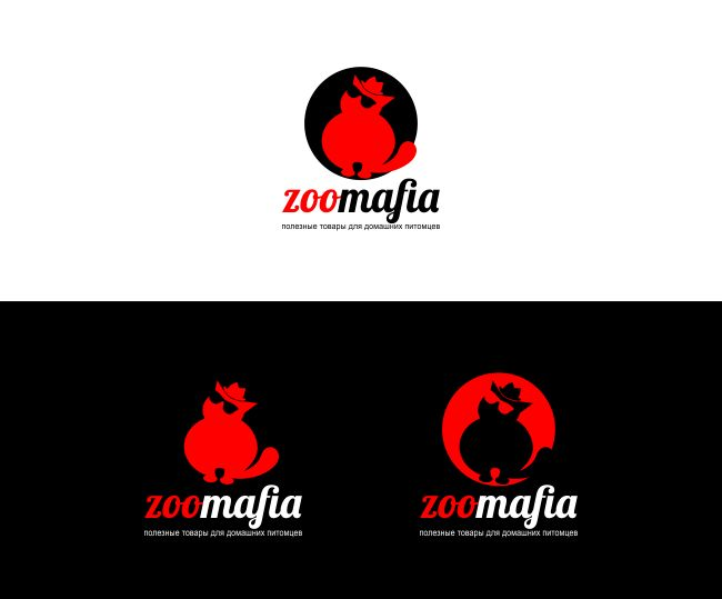 Логотип для интернет магазина зоотоваров - дизайнер Lara2009