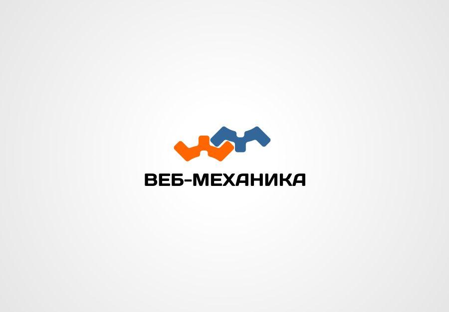 Логотип для студии - дизайнер robert3d