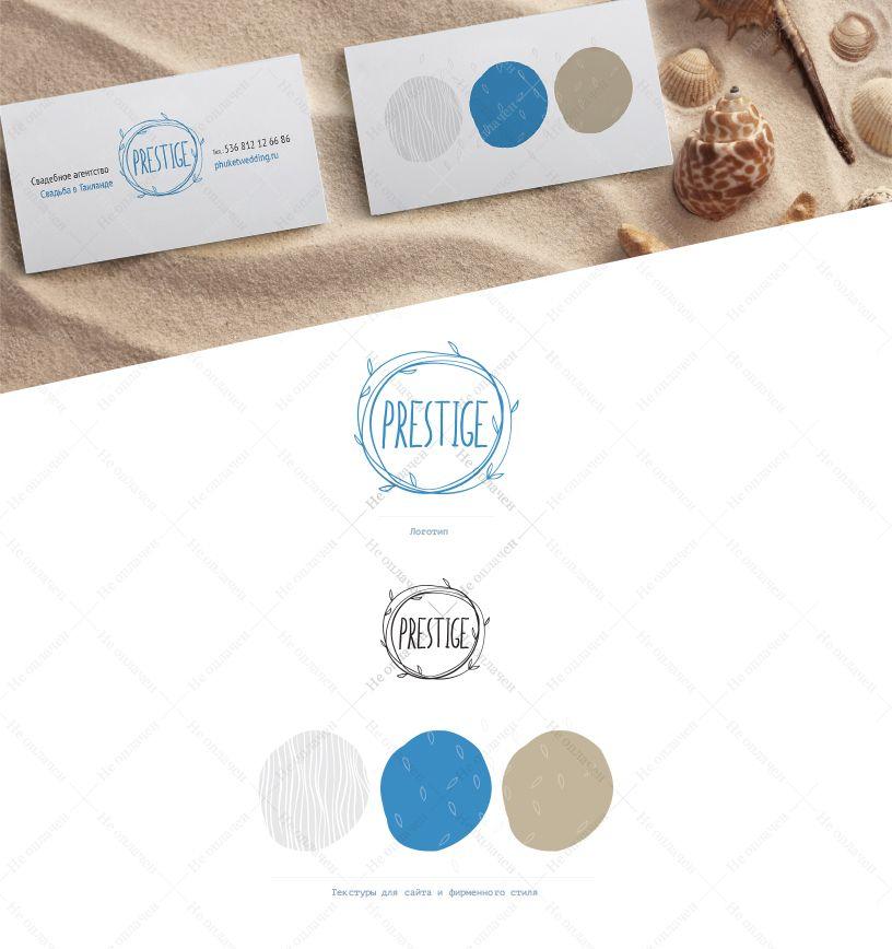 Логотип для свадебного агентства Prestige - дизайнер Jane13