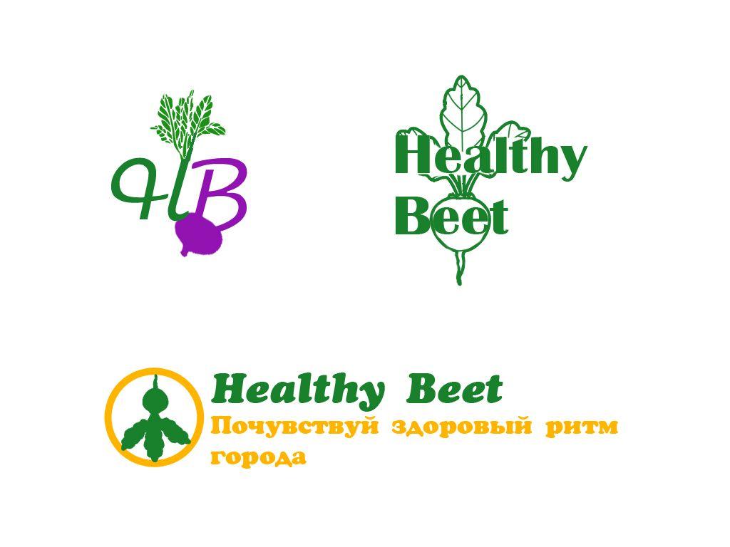 Healthy Bit или Healthy Beet - дизайнер simpana