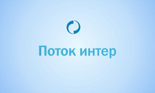 Лого и фирм стиль для Бинго - дизайнер sv58