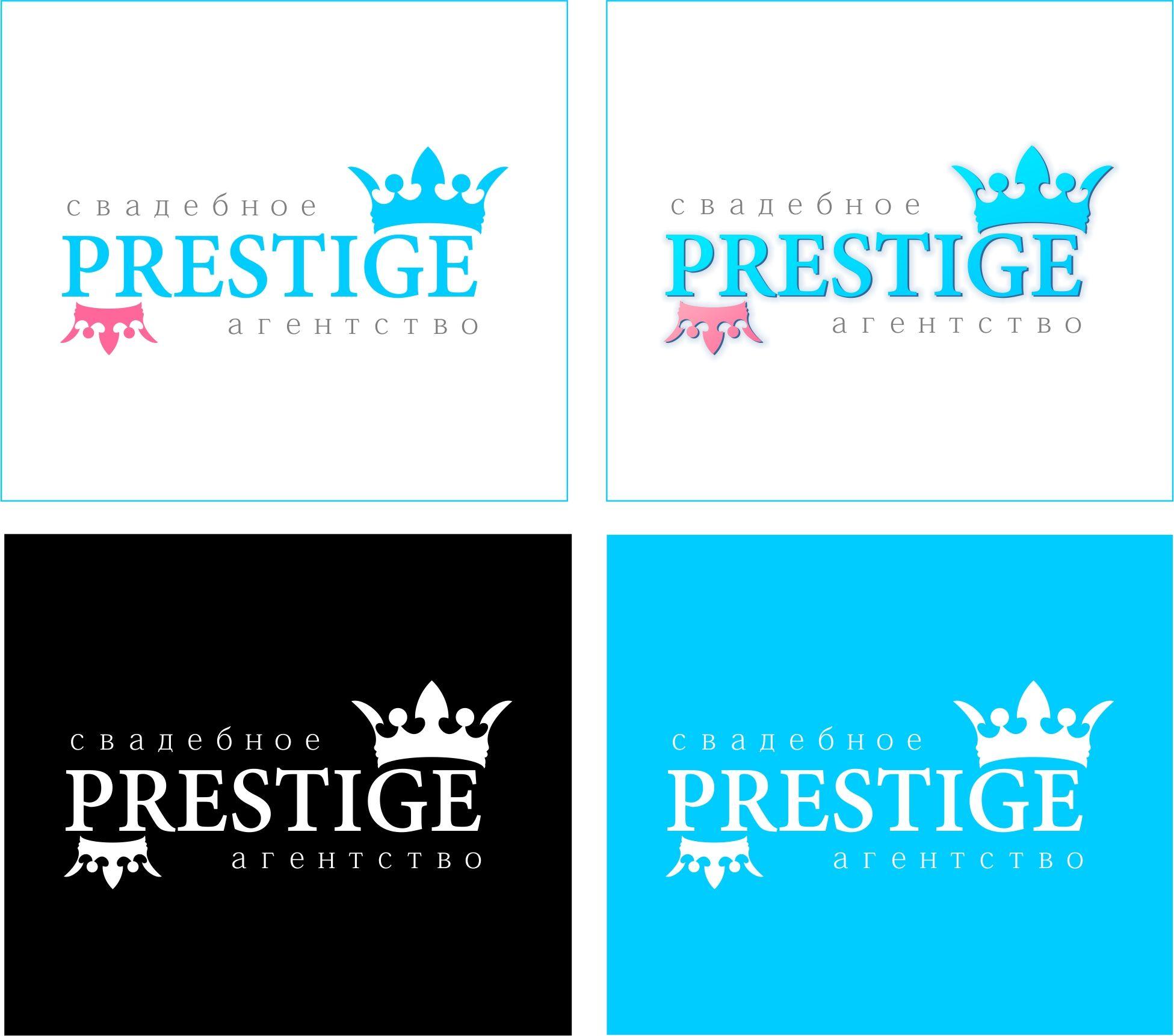 Логотип для свадебного агентства Prestige - дизайнер dizkonenter