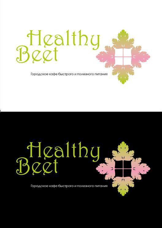 Healthy Bit или Healthy Beet - дизайнер Krakazjava