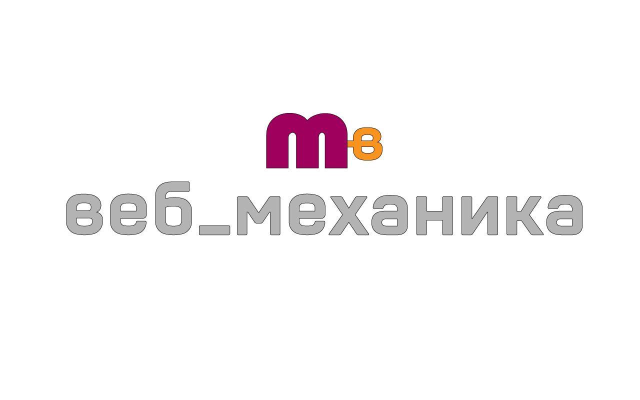 Логотип для студии - дизайнер Stiff2000