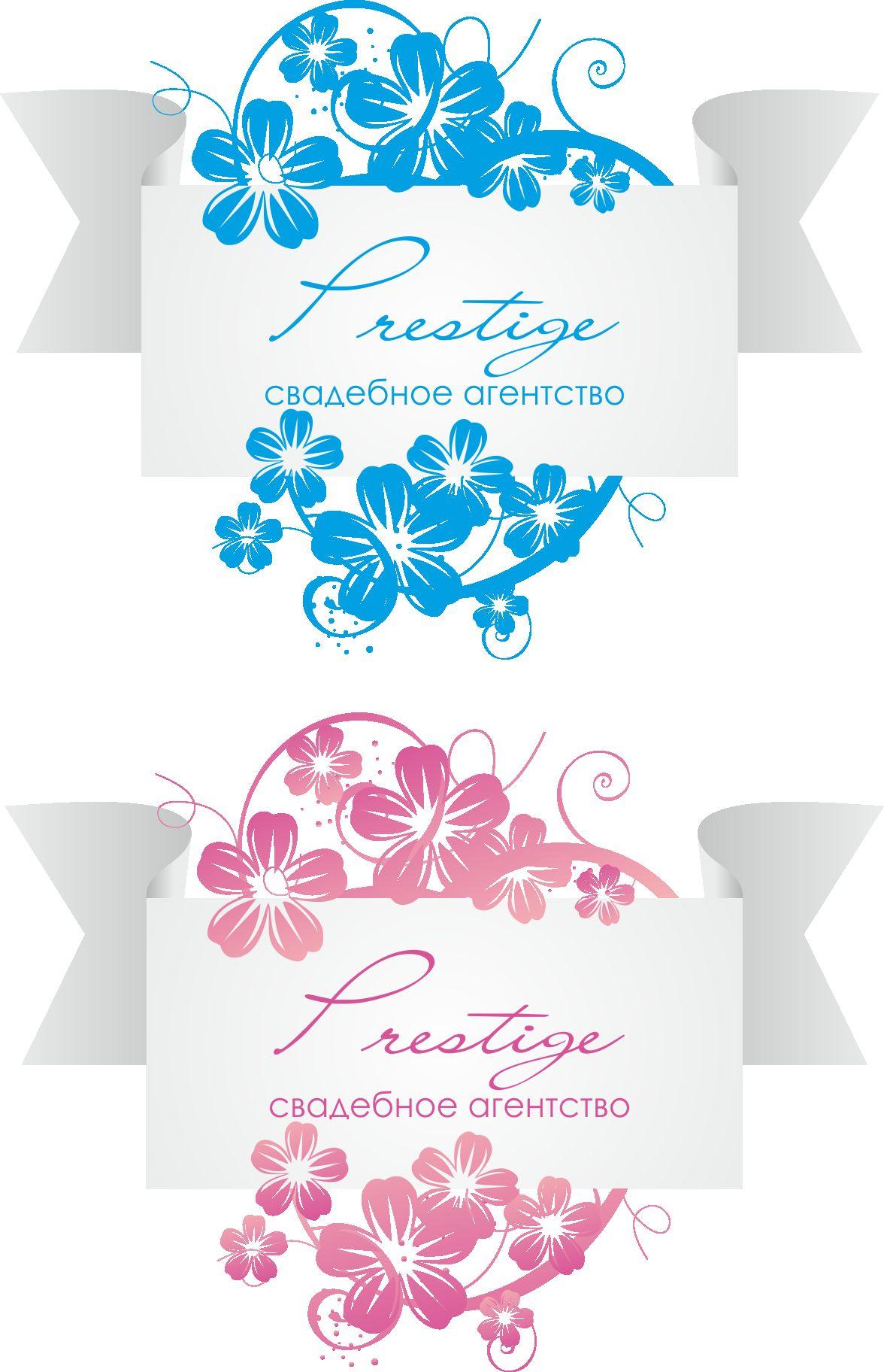 Логотип для свадебного агентства Prestige - дизайнер Paar