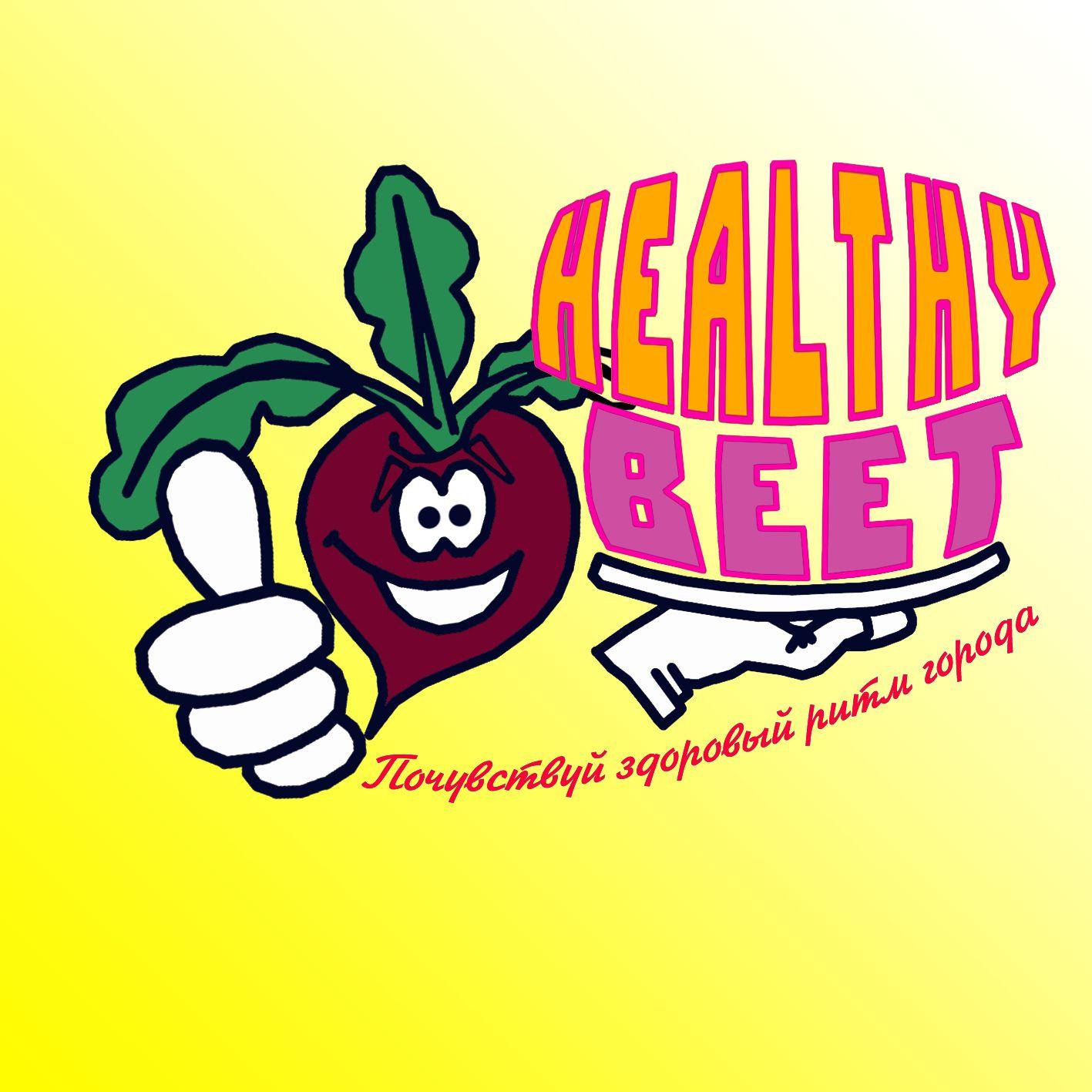 Healthy Bit или Healthy Beet - дизайнер omega7779