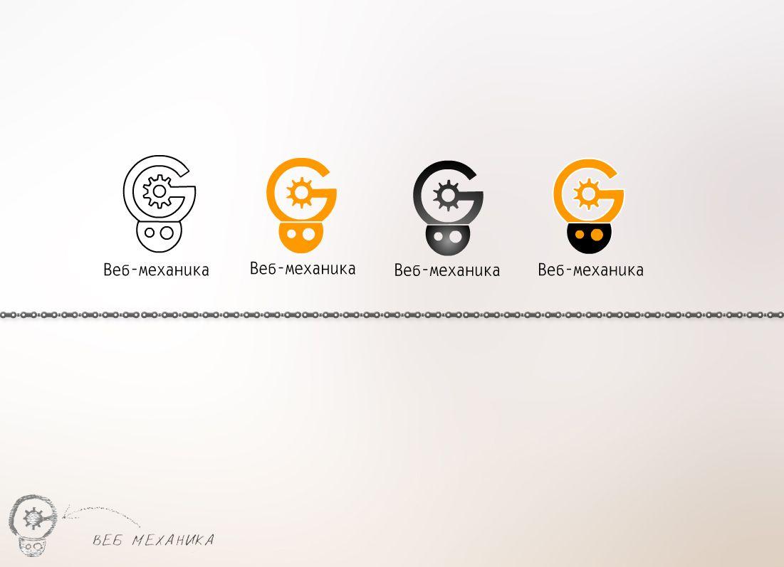 Логотип для студии - дизайнер Keroberas