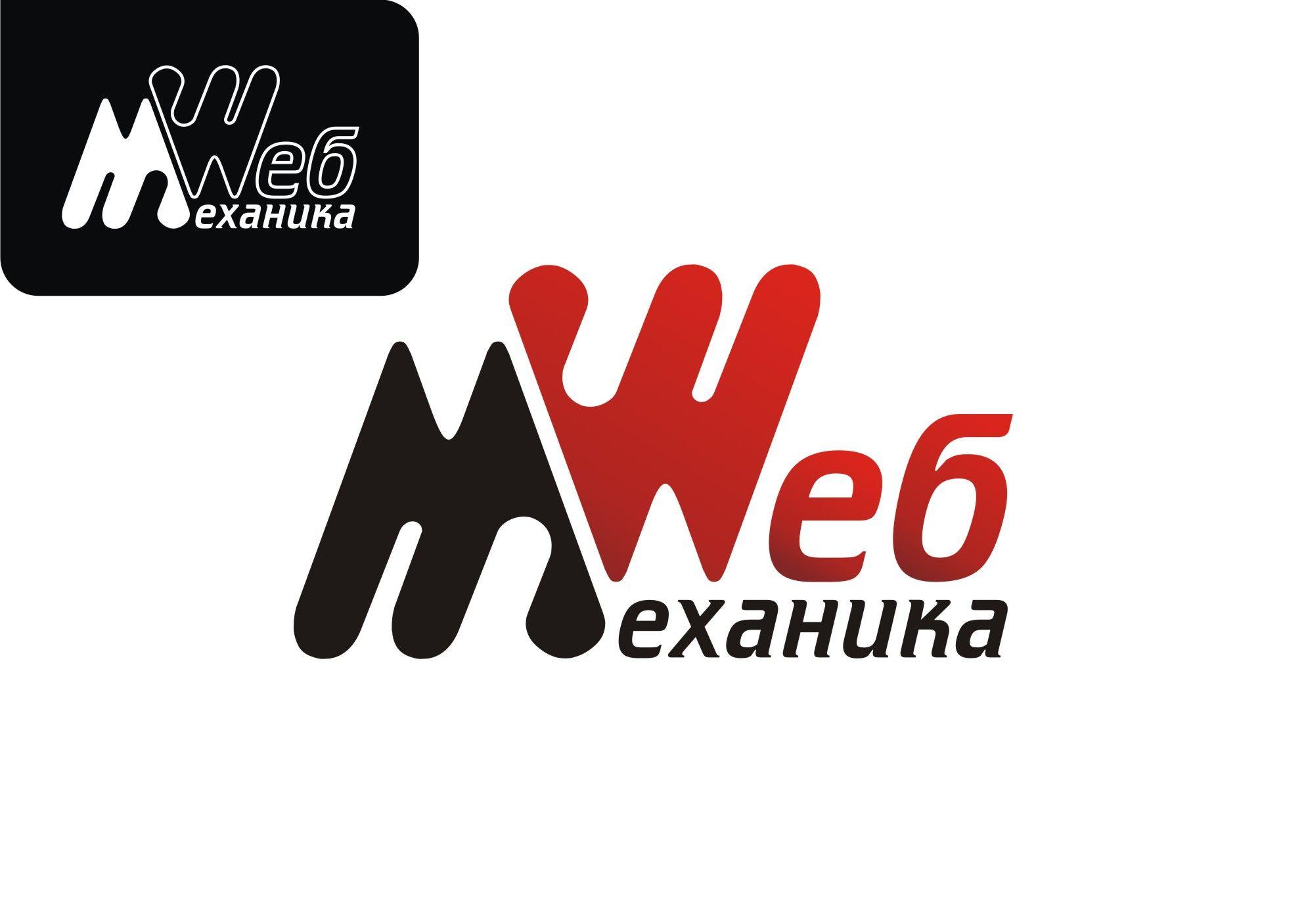 Логотип для студии - дизайнер Shekret